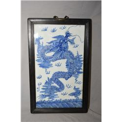 "Blue and white ""To Heaven"" framed tile, purportedly early 19th century, 22"" X 13"""