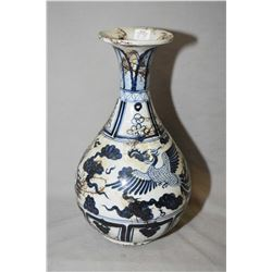 "Blue and white ""Glorious Phoenix"" scholar vase 13 1/2"" in height"