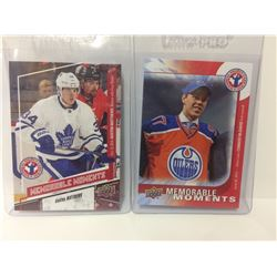 AUSTON MATTHEWS & CONNOR MCDAVID UPPER DECK MEMORABLE MOMENTS HOCKEY CARDS