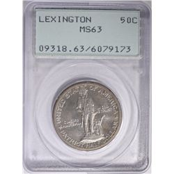 "1925 LEXINGTON HALF PCGS MS-63 ""RATTLER"""