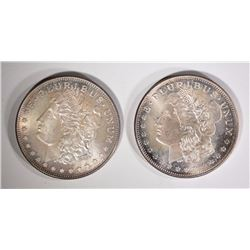 2-ONE OUNCE SILVER MORGAN DOLLAR REPLICA ROUNDS