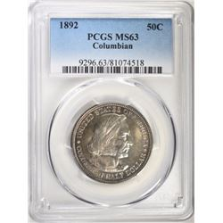 1892 COLUMBIAN HALF, PCGS MS-63