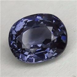 Natural Purplish Blue Tourmaline 2.56 ct - VVS