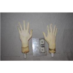 POSEABLE ARMATURED MATCHED PAIR OF HANDS FOR DUMMY OR MANNEQUIN DISPLAYS 3