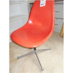 Vintage Fiberglass Bucket Chair