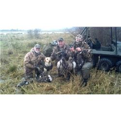 KEY ITEM #5 of 5 -Youth Hunt-Duck and Goose Hunt for a father and son combination