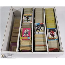 BOX OF OVER 2,000 VINTAGE HOCKEY CARDS FROM 1980S