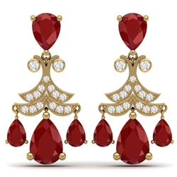 11.97 CTW Royalty Designer Ruby & VS Diamond Earrings 18K Yellow Gold - REF-176H4W - 38720