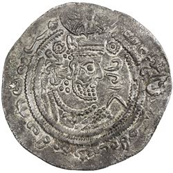 WESTERN TURK: Phromo Kesaro, late 7th century, AR drachm (3.31g), NM, ND. VF-EF
