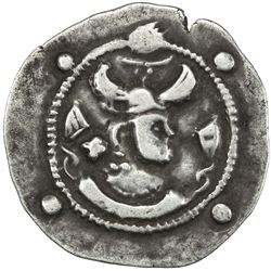 HEPHTHALITE: Anonymous, 6th century, AR drachm (3.91g). VF