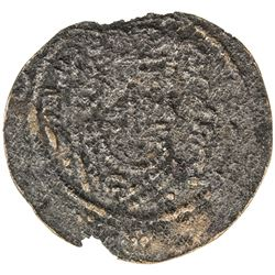 ARAB-SASANIAN: Anonymous, AE pashiz (0.43g), Kavad-Khurra, ND. F-VF