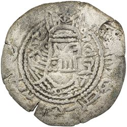 EASTERN SISTAN: al-Layth, 802, AR drachm, NM, ND. VF