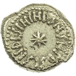 ARAB-BYZANTINE: Anonymous, ca. 712-714, AV solidus (4.33g), AH94, indiction 11. EF