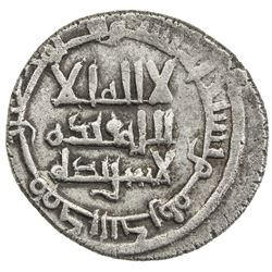 BUWAYHID: Anonymous, ca. 1000-1050, AR fractional dirham (1.28g), Shiraz, ND. VF