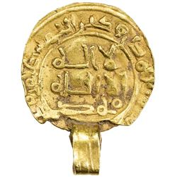 GHAZNAVID or late Samanid: AV fractional dinar (0.64g), Nishapur, ND. F-VF