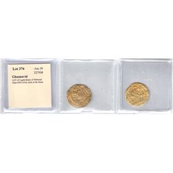 GHAZNAVID: LOT of 2 gold dinars of Mahmud Shah