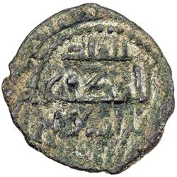 ARTUQIDS OF MARDIN: Qara Arslan, 1261-1294, AE fals (2.73g), NM, ND. F-VF