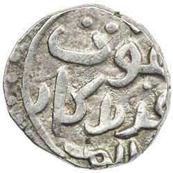 GREAT MONGOLS: Anonymous, AR dirham (3.19g), NM, ND. VF-EF