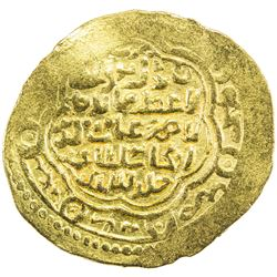 ILKHAN: Uljaytu, 1304-1316, AV dinar (7.07g), uncertain mint, DM. VF