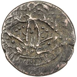 CIVIC COPPER: AE falus (7.26g), Jalalabad, AH1288. VF