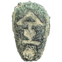 WARRING STATES: State of Chu, 400-220 BC, AE ant nose money (3.05g). VF