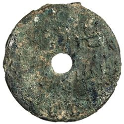 WARRING STATES: State of Liang, 350-220 BC, AE cash (9.89g). F