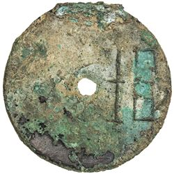 WARRING STATES: State of Liang, 350-220 BC, AE cash (10.07g). F-VF
