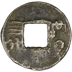 WARRING STATES: State of Qi, 300-200 BC, AE cash (4.44g). F-VF