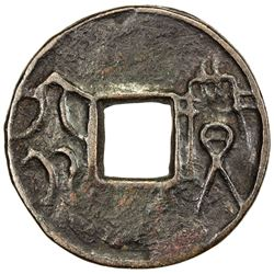 WARRING STATES: State of Qi, 300-200 BC, AE cash (8.11g). F-VF