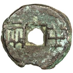 WARRING STATES: State of Qin, 350-300 BC, AE cash (15.58g). F-VF