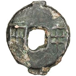 WARRING STATES: State of Qin, 350-200 BC, AE cash (10.19g). F-VF