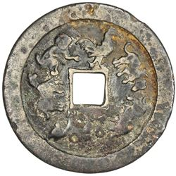 YUAN: AE charm (52.95g), CCH-565, 61mm, twelve animals of the Chinese zodiac