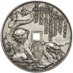CHINA: AR medal, 1892. EF