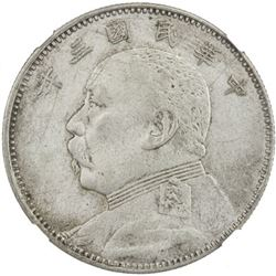 CHINA: AR 50 cents, year 3 (1914). NGC EF