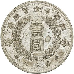 SINKIANG: Republic, AR dollar, 1949. VF