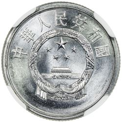 CHINA (PEOPLE'S REPUBLIC): aluminum 2 fen, 1964. NGC MS67