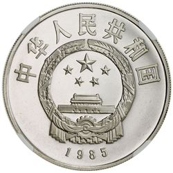 CHINA (PEOPLE'S REPUBLIC): AR 10 yuan, 1985. NGC PF69