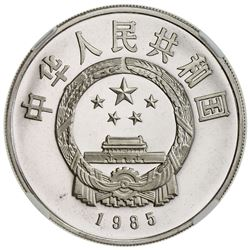 CHINA (PEOPLE'S REPUBLIC): AR 10 yuan, 1985. NGC PF68