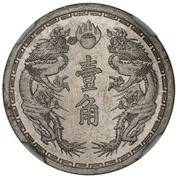MANCHUKUO: K'ang Te, 1934-1945, copper-nickel chiao, year 6 (1939). NGC PF65