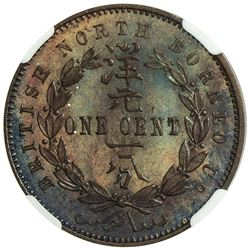 BRITISH NORTH BORNEO: cent, 1888-H. NGC SP64