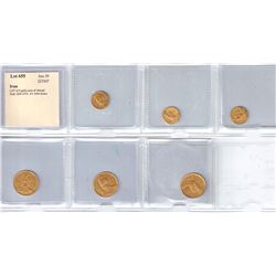IRAN: LOT of 6 gold coins of Ahmad Shah