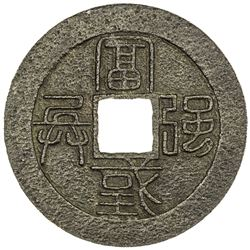 JAPAN: Keio, 1865-1868, AE 50 mon (9.66g), Hosogaya mint at Mito, Hitachi Province, ND (1867). EF