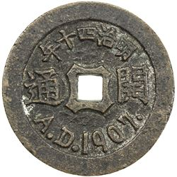 JAPAN: Meiji, 1867-1912, AE medal, year 40 (1907). VF