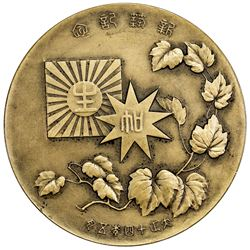 JAPAN: Taisho, 1912-1926, AE medal, year 14 (1925). EF