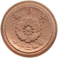JAPAN: Showa, 1926-1989, pattern 5 sen, year 20 (1945). UNC