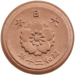 JAPAN: Showa, 1926-1989, pattern 10 sen, year 20 (1945). UNC