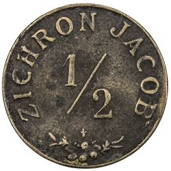 OTTOMAN PALESTINE: Zichron Jacob, after 1885, brass 1/2 piastre (3.33g). VF
