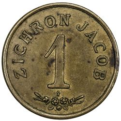 OTTOMAN PALESTINE: Zichron Jacob, after 1885, brass 1 piastre (5.10g). EF