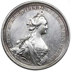 RUSSIAN EMPIRE: Catherine II, 1762-1796, AR medal, 1763. VF