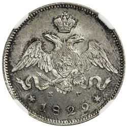 RUSSIAN EMPIRE: Nikolas I, 1825-1855, AR 25 kopek (4.98g), 1829. NGC MS66